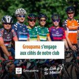 Creusot Cyclisme & Groupama – Opération «Ton Club, Ton Maillot»